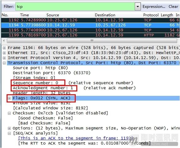 理论联系实际:Wireshark抓包分析TCP 3次握手、4次挥手过程_9.jpg