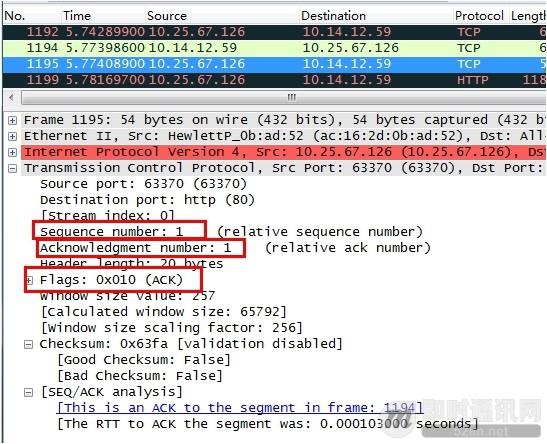 理论联系实际:Wireshark抓包分析TCP 3次握手、4次挥手过程_12.jpg
