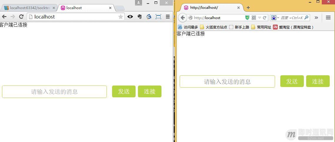 WebSocket详解(一):初步认识WebSocket技术_x3.jpg