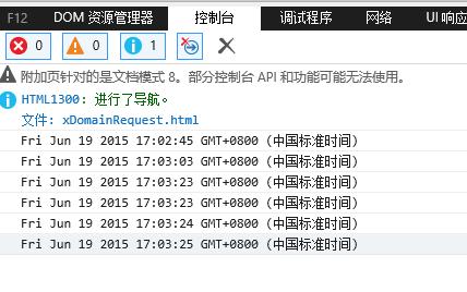 新手入门贴:史上最全Web端即时通讯技术原理详解_8.png
