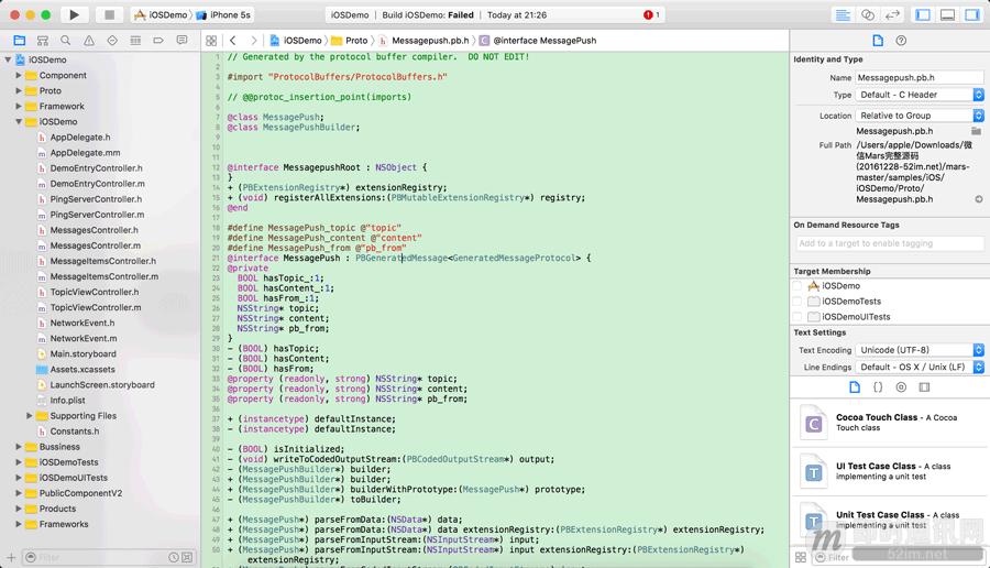 如约而至:微信自用的移动端IM网络层跨平台组件库Mars已正式开源_mm4.png