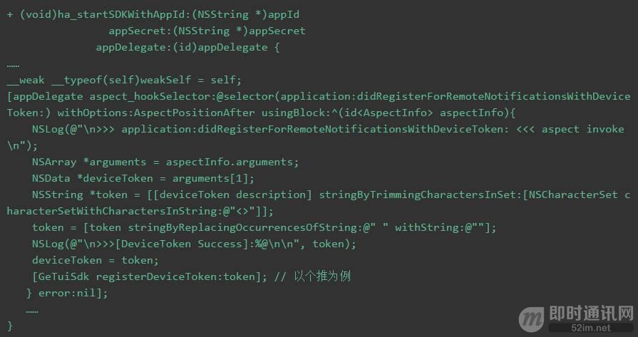 实践分享:如何构建一套高可用的移动端消息推送系统?_6.jpeg
