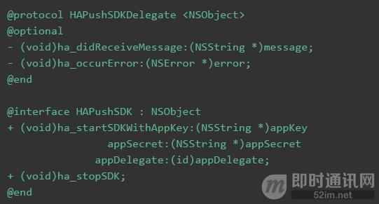 实践分享:如何构建一套高可用的移动端消息推送系统?_5.png