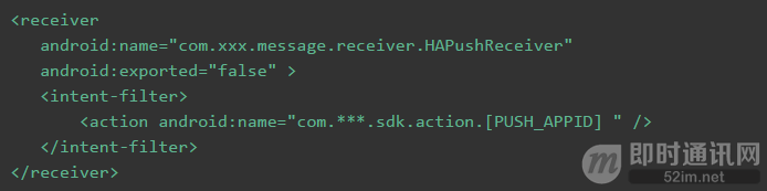 实践分享:如何构建一套高可用的移动端消息推送系统?_7.png