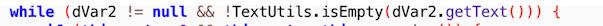"""微信团队披露:微信界面卡死超级bug""""15。。。。""""的来龙去脉_3-0.png"""