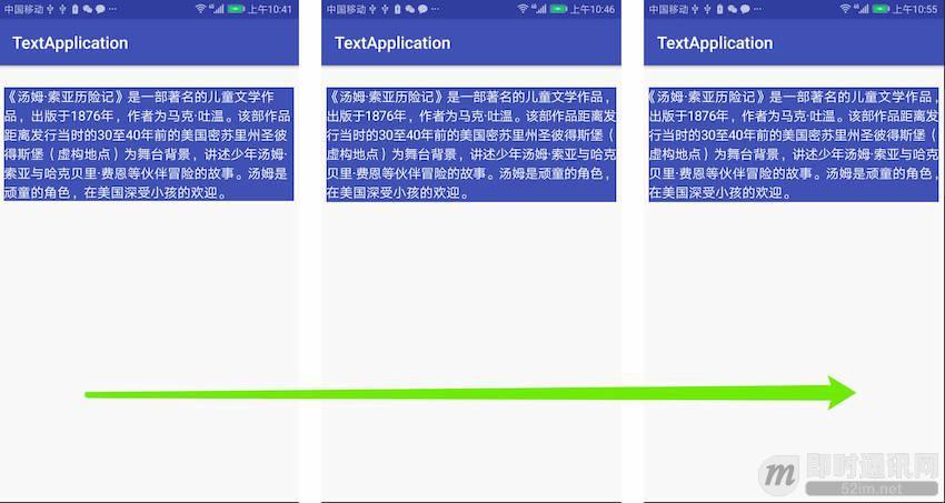 """微信团队披露:微信界面卡死超级bug""""15。。。。""""的来龙去脉_13.jpeg"""