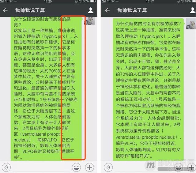 """微信团队披露:微信界面卡死超级bug""""15。。。。""""的来龙去脉_33.jpeg"""