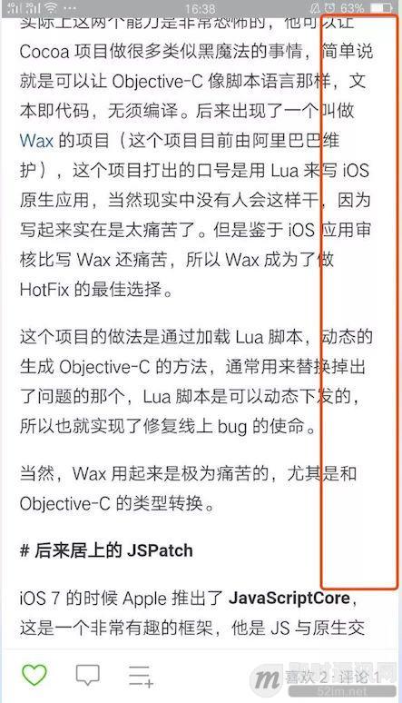 """微信团队披露:微信界面卡死超级bug""""15。。。。""""的来龙去脉_2.jpeg"""