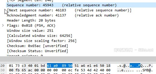 网络编程懒人入门(三):快速理解TCP协议一篇就够_8.jpg
