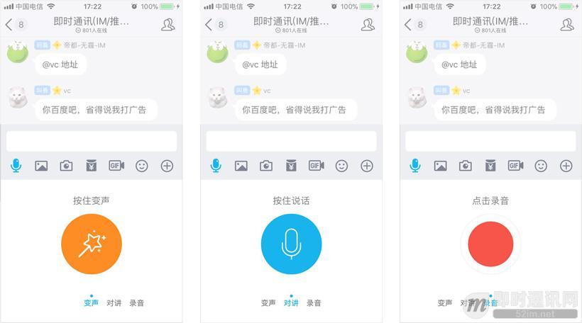 高仿iOS版手机QQ聊天界面中录音及振幅动画完整实现 [源码下载]_未标题-1.jpg