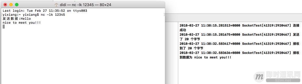 聊聊iOS中网络编程长连接的那些事_4.jpg