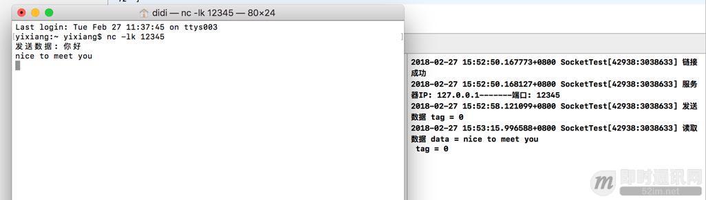 聊聊iOS中网络编程长连接的那些事_5.jpg