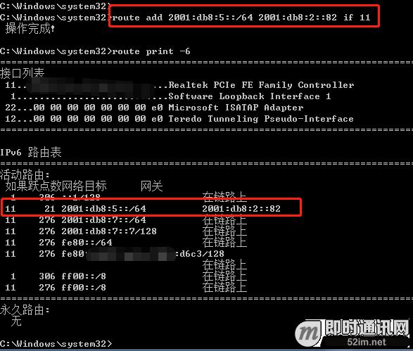 IPv6技术详解:基本概念、应用现状、技术实践(下篇)_6.png