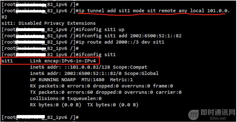 IPv6技术详解:基本概念、应用现状、技术实践(下篇)_2.png