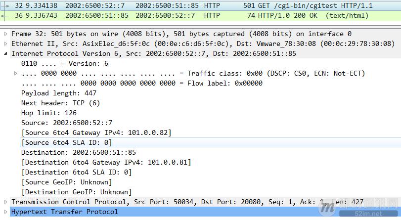 IPv6技术详解:基本概念、应用现状、技术实践(下篇)_4.png