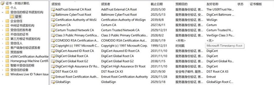 一篇读懂HTTPS:加密原理、安全逻辑、数字证书等_7.jpg