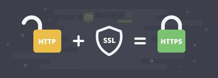 一篇读懂HTTPS:加密原理、安全逻辑、数字证书等_9.jpg